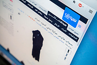 The Arabic website of online retailer Souq.com is seen on Tuesday, March 28, 2017. Amazon has purchased Souq.com for an undisclosed amount. (© Richard B. Levine)