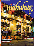 Hoi An scene, cover photo for Mabuhay magazine, Philippines Airlines, November 2010