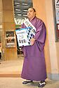 March 22, 2011, Kawasaki City, Kanagawa Prefecture, Japan - A sumo wrestler from a local stable in Kawasaki, Kanagawa Prefecture, Japan, pitch in at Kawasaki Station to gather donations for survivors of the 2011 Tohoku-Kanto Natural Disaster. (Photo by Atsushi Tomura/AFLO)