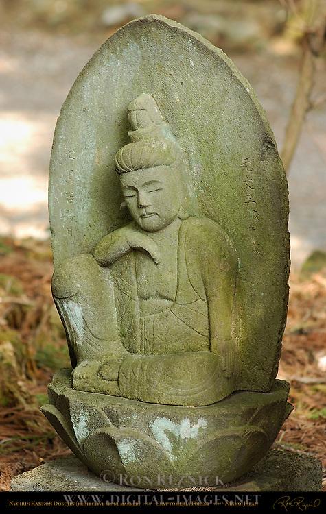 Nyoirin Kannon Dosojin Protective Stone Marker Hokora Shrine Cryptomeria Forest Nikko Japan