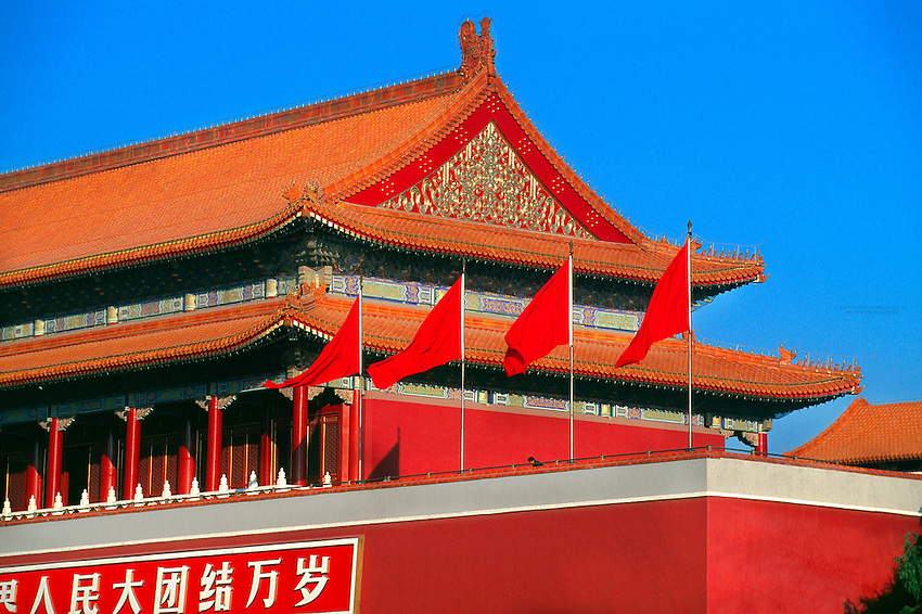 Tiananmen (Gate of Heavenly Peace), Beijing, China