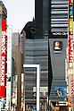 Godzilla appears in Shinjuku