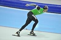 SCHAATSEN: HEERENVEEN: 30-12-2013, IJsstadion Thialf, KNSB Kwalificatie Toernooi (KKT) 1500m, Sven Kramer, ©foto Martin de Jong