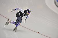 SCHAATSEN: HEERENVEEN: IJsstadion Thialf, 29-12-2015, KPN NK Afstanden, 1000m Dames, Sanne van der Schaar, ©foto Martin de Jong