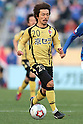 Kohei Kudo (Sanga), DECEMBER 29, 2011 - Football / Soccer : 91st Emperor's Cup semifinal match between Yokohama F Marinos 2-4 Kyoto Sanga F.C. at National Stadium in Tokyo, Japan. (Photo by Hiroyuki Sato/AFLO)