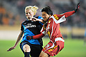 (L to R) Ciara Grant (Arsenal), Shinobu Ono (Leonessa), NOVEMBER 30, 2011 - Football / Soccer : TOYOTA Vitz Cup during Frendiy Women's Football match INAC Kobe Leonessa 1-1 Arsenal Ladies FC at National Stadium in Tokyo, Japan. (Photo by Jun Tsukida/AFLO SPORT) [0003]