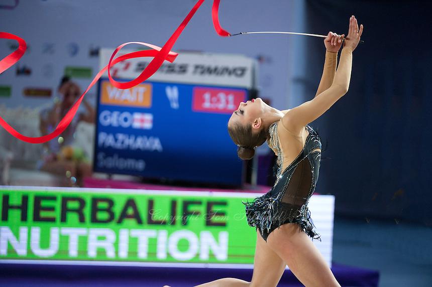RITA MAMUN of Russia performs at 2016 European Championships at Holon, Israel on June 18, 2016.