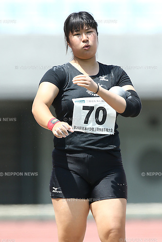 Yukiko Kato,<br /> JULY 18, 2015 - Athletics :<br /> Japan Para Athletics Championships,<br /> Women's F46 Shot Put Final<br /> at Yanmar Stadium Nagai, Osaka, Japan. <br /> (Photo by Shingo Ito/AFLO SPORT)