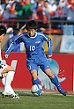 Yoshifumi Wakabayashi (Oita), JANUARY 9, 2012 - Football /Soccer : 90th All Japan High School Soccer Tournament final between Ichiritsu Funabashi 2-1 Yokkaichi Chuo Kogyo at National Stadium, Tokyo, Japan. (Photo by Atsushi Tomura/AFLO SPORT) [1035]