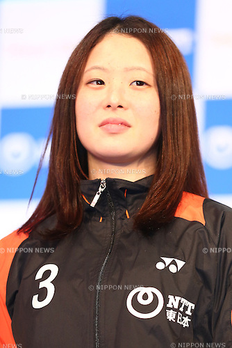 Minatsu Mitani,<br /> JANUARY 26, 2015 : <br /> NTT corporation has Press conference at Hotel Okura Tokyo.<br /> NTT corporation today announced that it has entered into a partnership agreement with the Tokyo Organising Committee of the Olympic and Paralympic Games.<br /> (Photo by Shingo Ito/AFLO SPORT)