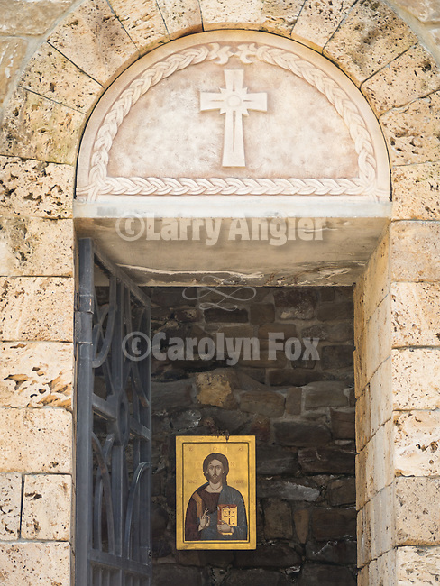 Icon of St. Sava in the candle chapel, Church of the 40 Martyrs of Sebaste, constructed in 1230 and the place of repose (death) of St. Sava in 1236.<br /> <br /> Veliko Tarnovo, Bulgaria