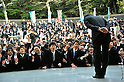 February 8, Tokyo, Japan - A cheerleader takes a deep bow befor performing for some 1,500 students from various professional schools in the Tokyo metropolitan area during a kickoff rally on Wednesday, February 8, 2012..Although Japans jobless rate in December 2011 improved 0.1 point from November to 4.6 percent, still 2.75 million Japanese are jobless. An estimated 203,000 students are due to graduate professional schools throughout the country in March, of which roughly 52 percent have found some kind of jobs or another, according to the government stats. (Photo by Natsuki Sakai/AFLO) AYF -mis-.