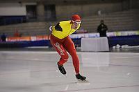 SCHAATSEN: CALGARY: Olympic Oval, 10-11-2013, Essent ISU World Cup, 5000m, Ferre Spruyt (BEL), ©foto Martin de Jong