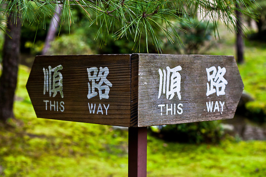 Some signs can be confusing?