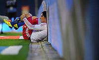 Fussball Bundesliga 2011/12: Hamburger SV - 1. FC Kaiserslautern