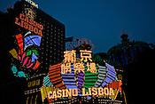 Casino Lisboa, one of the oldest of Macau's many casinos in Macau, China.