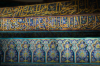 Detail of the Iznik tiles on the Sultan's tomb, from the Green Tomb or Yesil Turbe, mausoleum of the 5th Ottoman Sultan Mehmed I Celebi, Bursa, Turkey. The tomb was built by Mehmed's son and successor Murad II following Mehmed's death in 1421 and is so named because of the green-blue tiles which cover the exterior. The architect, Haci Ivaz Pasha, designed the tomb and the Yesil Mosque opposite. Picture by Manuel Cohen