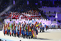 Closing Ceremony, ..FEBRUARY 6, 2011 - Closing Ceremony : ..The 25th Winter Universiade Erzurum 2011 ..Closing Ceremony ..at Universiade Stadium, Erzurum, Turkey. ..(Photo by YUTAKA/AFLO SPORT) [1040]