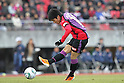 Takumi Miyayoshi (Sanga), MARCH 26, 2011 - Football : 2011 J.League Charity match NortheasternPacificOcean earthquake between Kyoto Sanga F.C 0-2 Cerezo Osaka at Nishikyogoku Athletic Stadium in Kyoto, Japan. (Photo by Akihiro Sugimoto/AFLO SPORT) [1080]