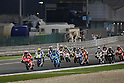Grand Prix of Qatar