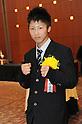 Naoya Inoue,.JANUARY 25, 2012 - Boxing :.Japan's Boxer of the Year Award 2011 at Tokyo Dome Hotel in Tokyo, Japan. (Photo by Hiroaki Yamaguchi/AFLO)