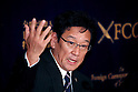 Kuriyama to continue as manager of Hokkaido Nippon Ham Fighters
