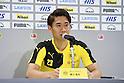 Borussia Dortmund Japan Tour 2015