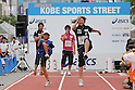 "Motoka Kojima, JULY 3, 2011 - Athletics : ""Road to Hope"" Kobe Sports Street,   Hyogo, Japan. (Photo by Akihiro Sugimoto/AFLO SPORT) [1080]"