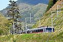 A Seibu Railway Co.'s train bound for Chichibu