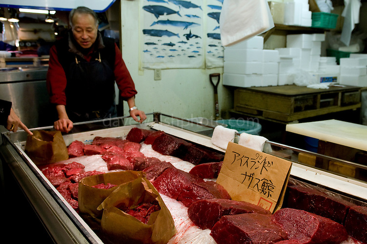 Whale meat shop at tsukiji fish market tokyo dave walsh for Fish market iceland