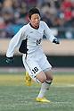 Takuma Asano (Yonchuko),.JANUARY 9, 2012 - Football / Soccer :.90th All Japan High School Soccer Tournament final match between Ichiritsu Funabashi 2-1 Yokkaichi Chuo Kogyo at National Stadium in Tokyo, Japan. (Photo by Hiroyuki Sato/AFLO)