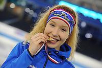 SCHAATSEN: HEERENVEEN: 04-02-2017, KPN NK Junioren, Junioren B2 Dames, Michelle de Jong, ©foto Martin de Jong