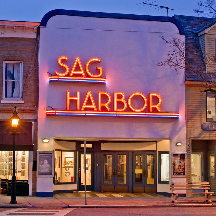 new york long island sag harbor sag harbor theater