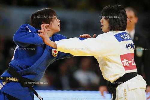 (L-R) Ami Kondo (JPN), Haruna Asami (JPN), DECEMBER 5, 2015 - Judo : IJF Grand Slam Tokyo 2015 International Judo Tournament Women's -48kg Final Match at Tokyo Metropolitan Gymnasium, Tokyo, Japan. (Photo by Yusuke Nakanishi/AFLO SPORT)