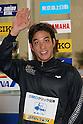 Ryo Tateishi, .FEBRUARY 11, 2012 - Swimming : .The 53rd Japan Swimming Championships (25m) .Men's 100m Breaststroke Victory Ceremony .at Tatsumi International Swimming Pool, Tokyo, Japan. .(Photo by YUTAKA/AFLO SPORT) [1040]