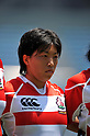 Moemi Goto (JPN),.MAY 19, 2012 - Rugby : Woman's Rugby Test match between Japan women's 61-15 Hong Kong women's at Chichibunomiya Rugby Stadium, Tokyo, Japan. (Photo by Jun Tsukida/AFLO SPORT)