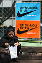 "Apr 18, 2010 - Tokyo, Japan - Placards are set up by homeless and protesters to hinder the renovation of Miyashita Park in Shibuya Ward, Tokyo, Japan, on April 18, 2010. Under the plan, the sporting goods maker Nike Inc., which bought the right to name the park from the ward for ¥17 million annually for 10 years, will renovate two existing courts for ""futsal,"" a variant of soccer, and build rock climbing facilities and skateboard ramps. « If you can't run, remain excluded » a banner dressed by protesters says."