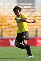 Hideaki Kitajima (Reysol), .APRIL 28, 2012 - Football /Soccer : .2012 J.LEAGUE Division 1 .between Kashiwa Reysol 1-1 Sagan Tosu .at Kashiwa Hitachi Stadium, Chiba, Japan. .(Photo by YUTAKA/AFLO SPORT) [1040]