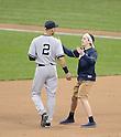 MLB: New York Yankees vs Milwaukee Brewers