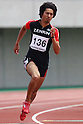 Kenji Fujimitsu, .MAY 20, 2012 - Athletics : .The 54th East Japan Industrial Athletics Championship .Men's 200m .at Kumagaya Sports Culture Park Athletics Stadium, Saitama, Japan. .(Photo by YUTAKA/AFLO SPORT) [1040]