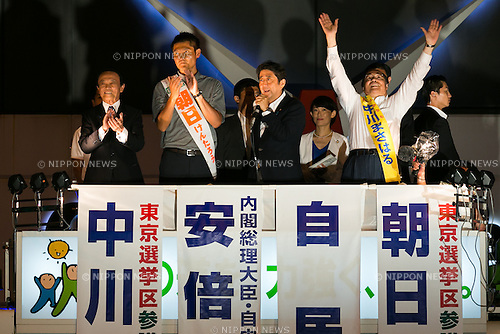 (L to R) Finance Minister Taro Aso, LDP candidate Kentaro Asahi, Shinzo Abe, leader of the Liberal Democratic Party and Prime Minister of Japan and LDP candidate Masaharu Nakagawa, campaign in Akihabara on July 9, 2016, Tokyo, Japan. Abe delivered his last campaign speech before the July 10th House of Councillors elections. (Photo by Rodrigo Reyes Marin/AFLO)