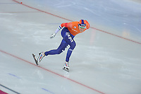 SPEED SKATING: HAMAR: Vikingskipet, 04-03-2017, ISU World Championship Allround, 500m Men, Patrick Roest (NED), ©photo Martin de Jong