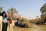 Armenian Orthodox Feast of the Baptism of the Lord in Qasr al Yahud