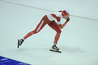 SCHAATSEN: HEERENVEEN: IJsstadion Thialf, 27-12-2015, KPN NK Afstanden, 1500m Dames, Marrit Leenstra, ©foto Martin de Jong