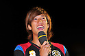 Yuki Otsu (Reysol),JULY 23, 2011 - Football : 2011 J.LEAGUE Division 1,6th sec between Kashiwa Reysol 2-1 Kashima Antlers at National Stadium, Tokyo, Japan. (Photo by Jun Tsukida/AFLO SPORT) [0003]