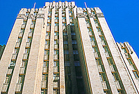 El Paso:  O.T. Bassett Tower. Henry C. Trost, 70, had earlier been influenced by FL Wright, but not here.  Photo '96.