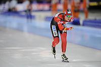 SCHAATSEN: HEERENVEEN: Thialf, Essent ISU World Single Distances Championships 2012, 3000m Ladies, Stephanie Beckert (GER), ©foto Martin de Jong