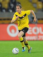 Fussball, 2. Bundesliga, Saison 2011/12, SG Dynamo Dresden - Vfl Bochum, Montag (12.09.11), gluecksgas Stadion, Dresden. Dresdens David Solga am Ball.