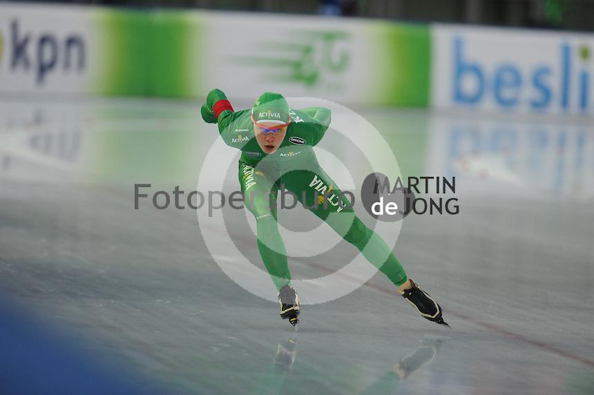 SCHAATSEN: AMSTERDAM: Olympisch Stadion, 01-03-2014, KPN NK Sprint/Allround, Coolste Baan van Nederland, Pien Keulstra, ©foto Martin de Jong