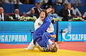 Yoshie Ueno (JPN), AUGUST 25, 2011 - Judo : World Judo Championships Paris 2011, Women's -63kg class at Palais Omnisport de Paris-Bercy, Paris, France. (Photo by Atsushi Tomura/AFLO SPORT) [1035]